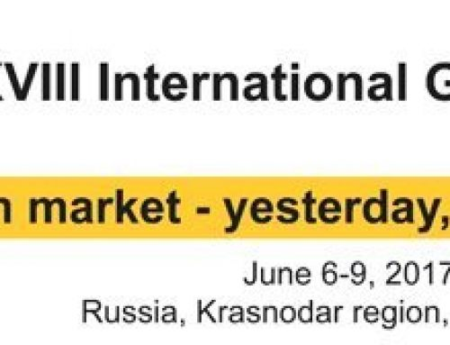 "XVIII International Grain Round ""Grain Market – yesterday, today, tomorrow"""